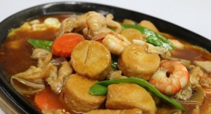 Kampong Chai Chee Restaurant - Changi Singapore image 10