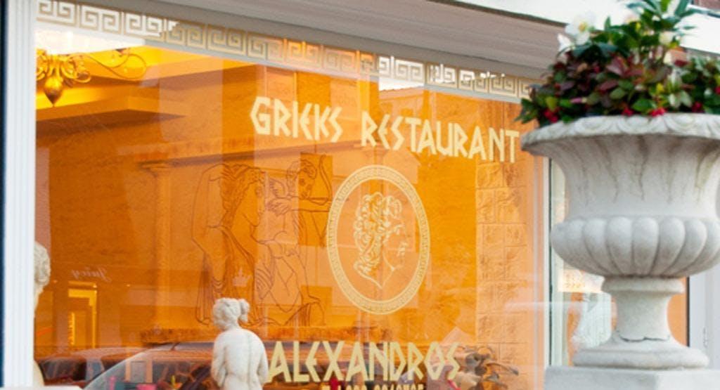 Griekse Taverna Yamas De Bilt image 1