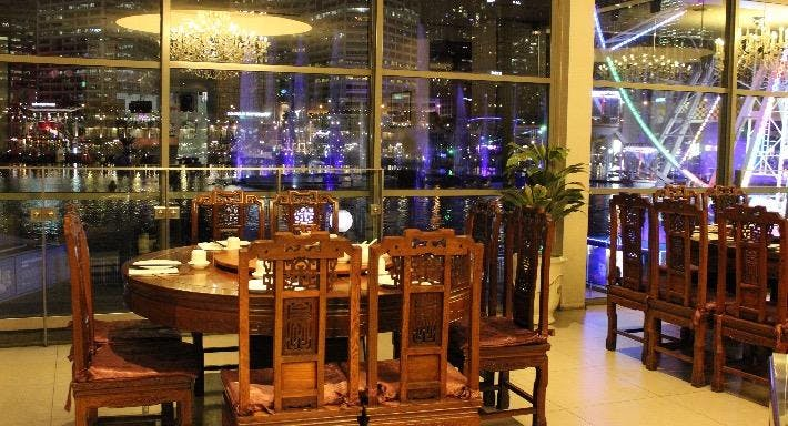 Dragon Boat Chinese Restaurant Sydney image 2