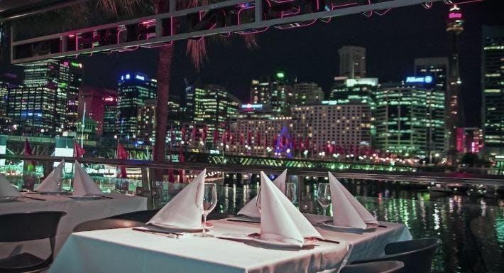Dragon Boat Chinese Restaurant Sydney image 1
