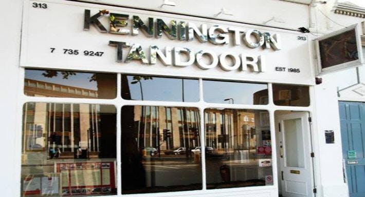 Kennington Tandoori London image 1
