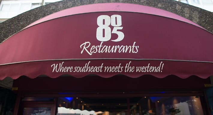 805 Restaurant - Peckham London image 1