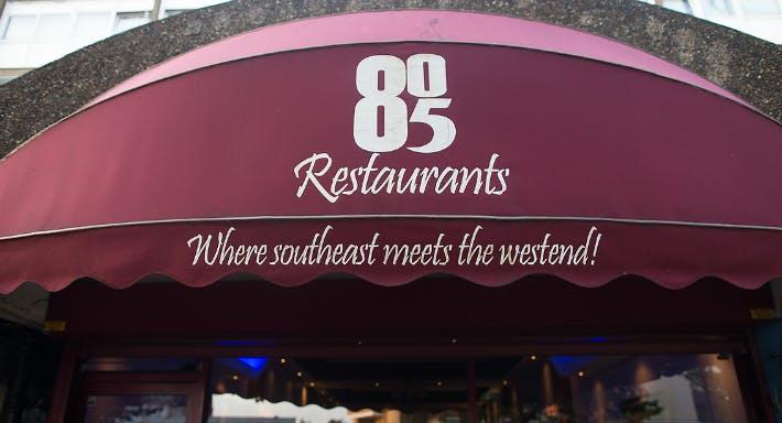 805 Restaurant - Peckham