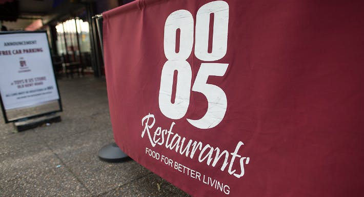 805 Restaurant - Peckham London image 2