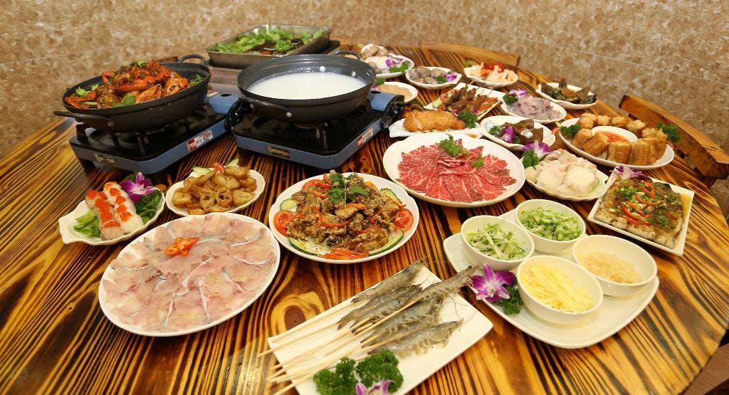 汀汀烤活魚 Ding Ding - 染布房街店 Yim Po Fong Street Hong Kong image 1