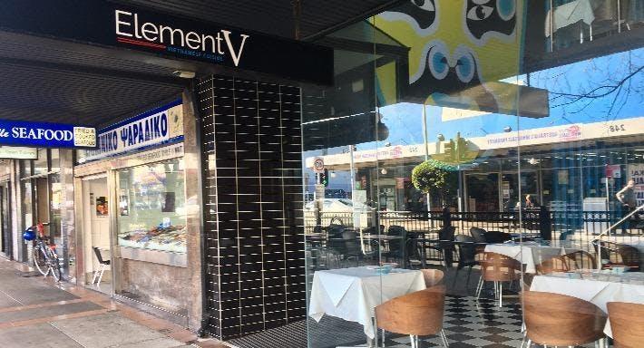 Element V Sydney image 2