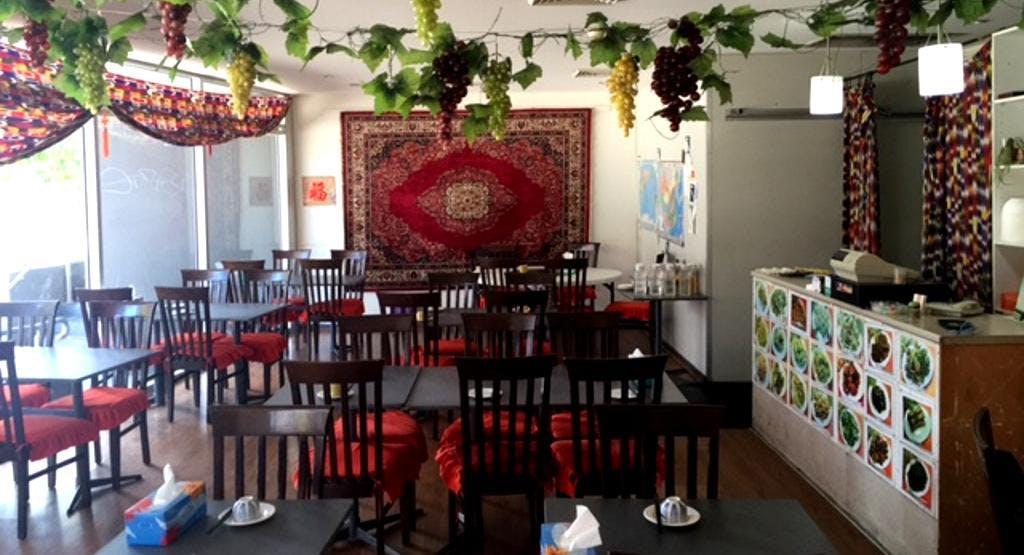 Turpan Restaurant Sydney image 1
