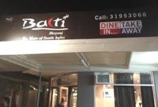 Restaurant Balti Biryani in Holland Park, Brisbane
