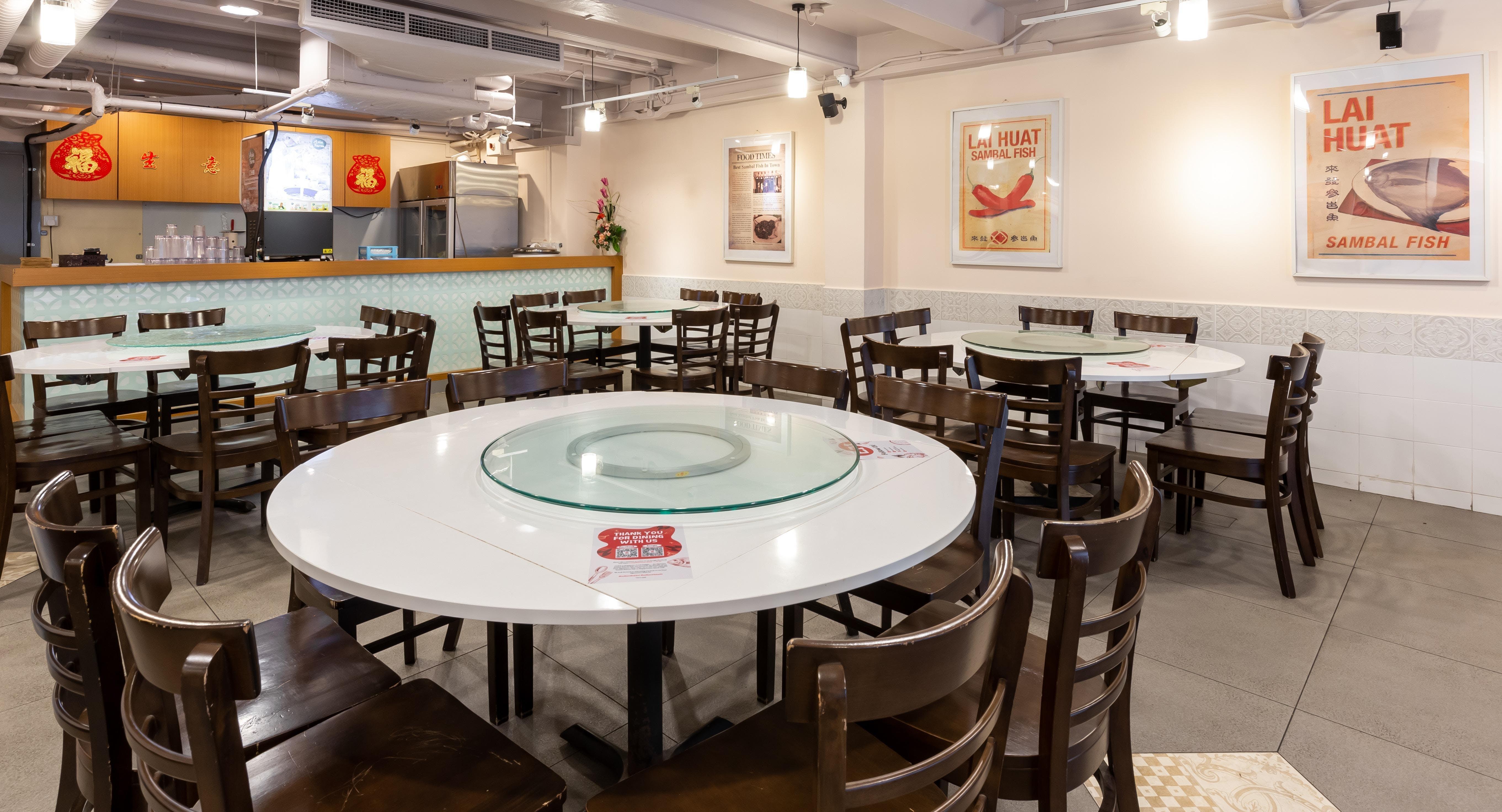 Photo of restaurant Lai Huat Signatures - East Coast in Bedok, Singapore