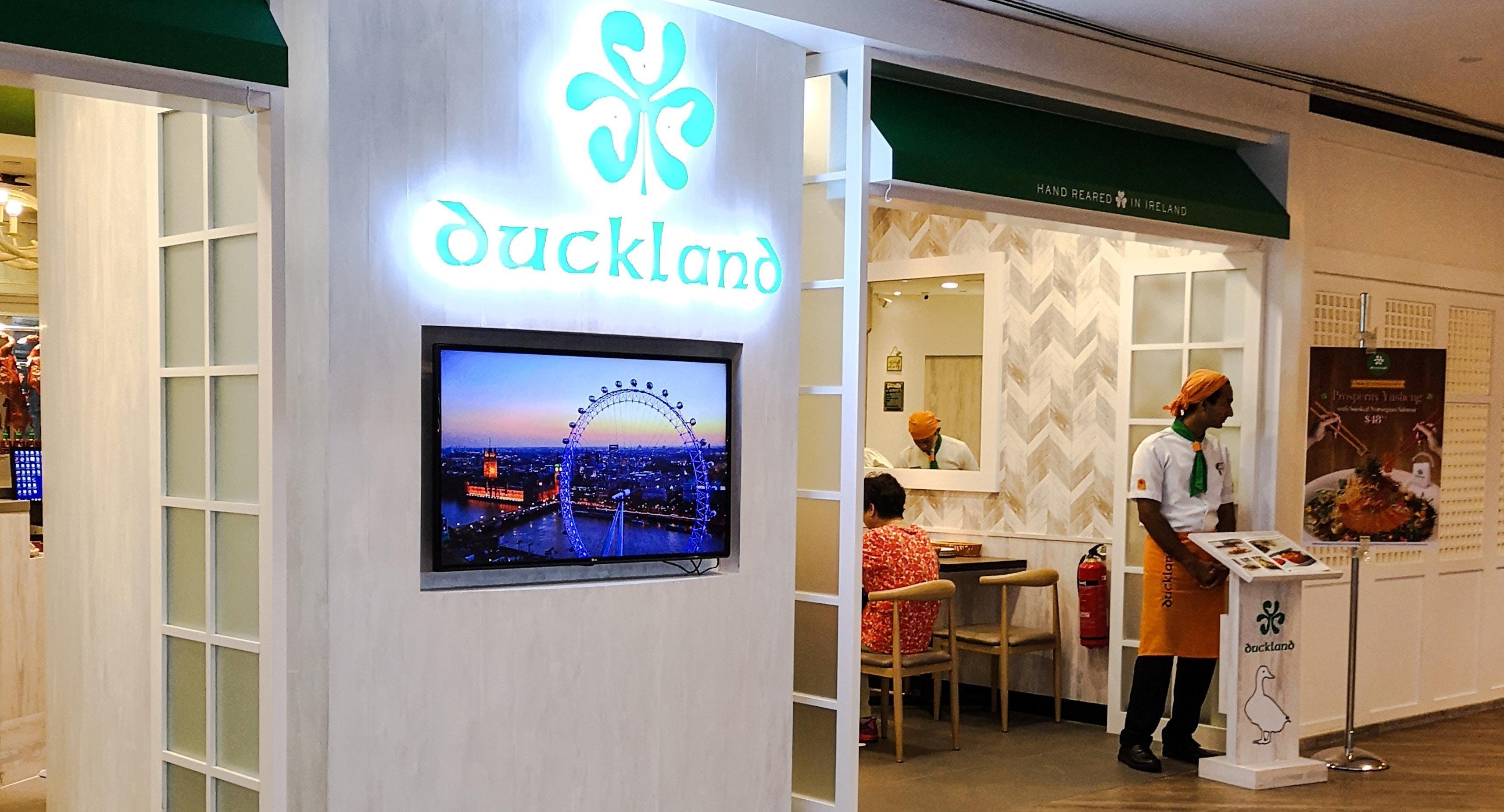 Duckland - Paya Lebar Quarter