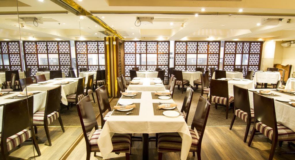 Tandoori Nights Indian Cuisine Hong Kong image 1