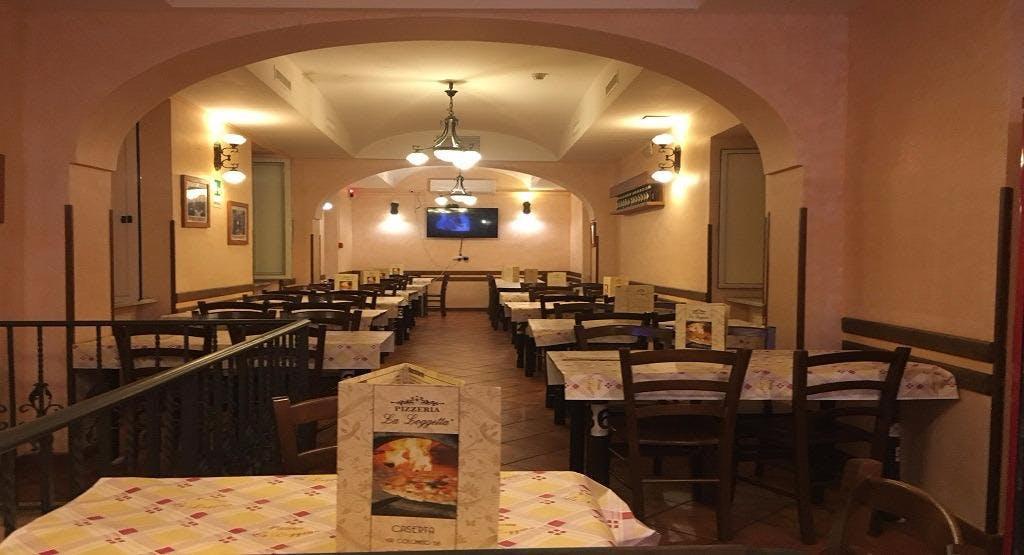 La Loggetta (Via Colombo) Caserta image 1
