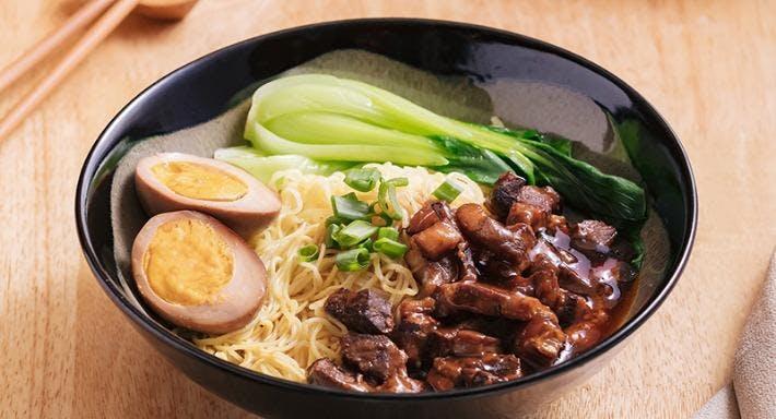 Eat at Taipei - Safra Toa Payoh Singapore image 1