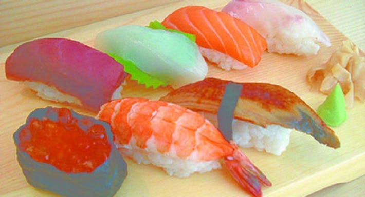 Cafe Bunka Sushi & Japanese Restaurant İstanbul image 7