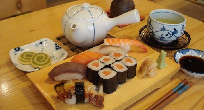 Cafe Bunka Sushi & Japanese Restaurant İstanbul image 6