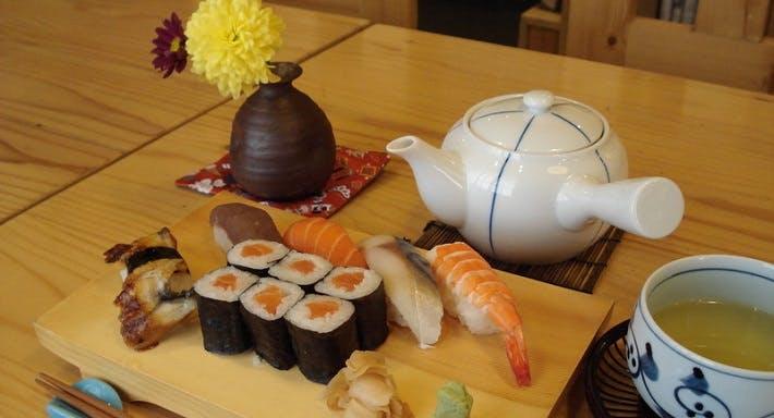 Cafe Bunka Sushi & Japanese Restaurant İstanbul image 4