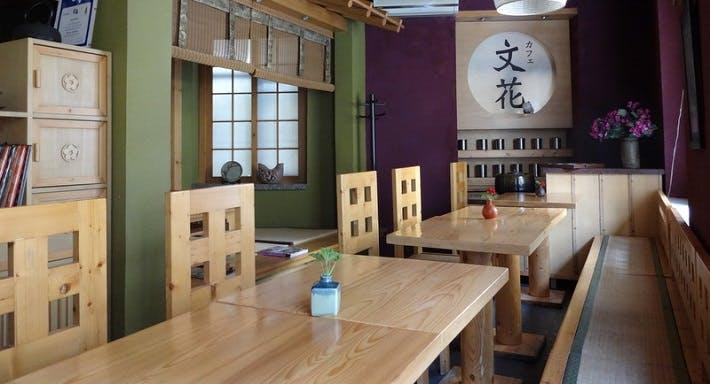 Cafe Bunka Sushi & Japanese Restaurant İstanbul image 1