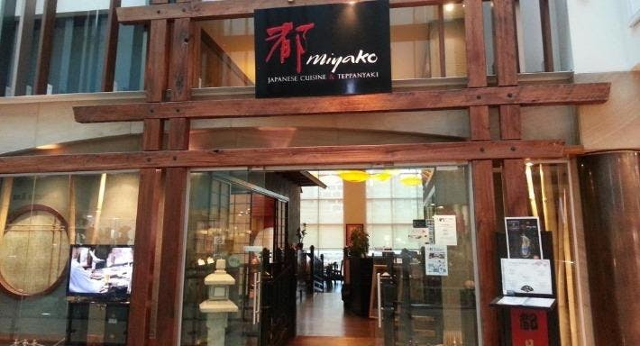 Miyako Japanese Cuisine & Teppanyaki Melbourne image 2