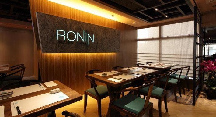 Ronin Japanese Cuisine浪人日本料理 - Central