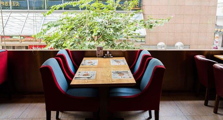 Istanbul Express Turkuaz Turkish Restaurant