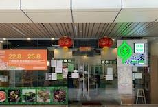 Xiaocaoxiang Steamboat Buffet Singapore