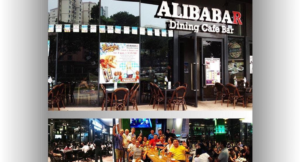 AlibabaR Singapore image 1