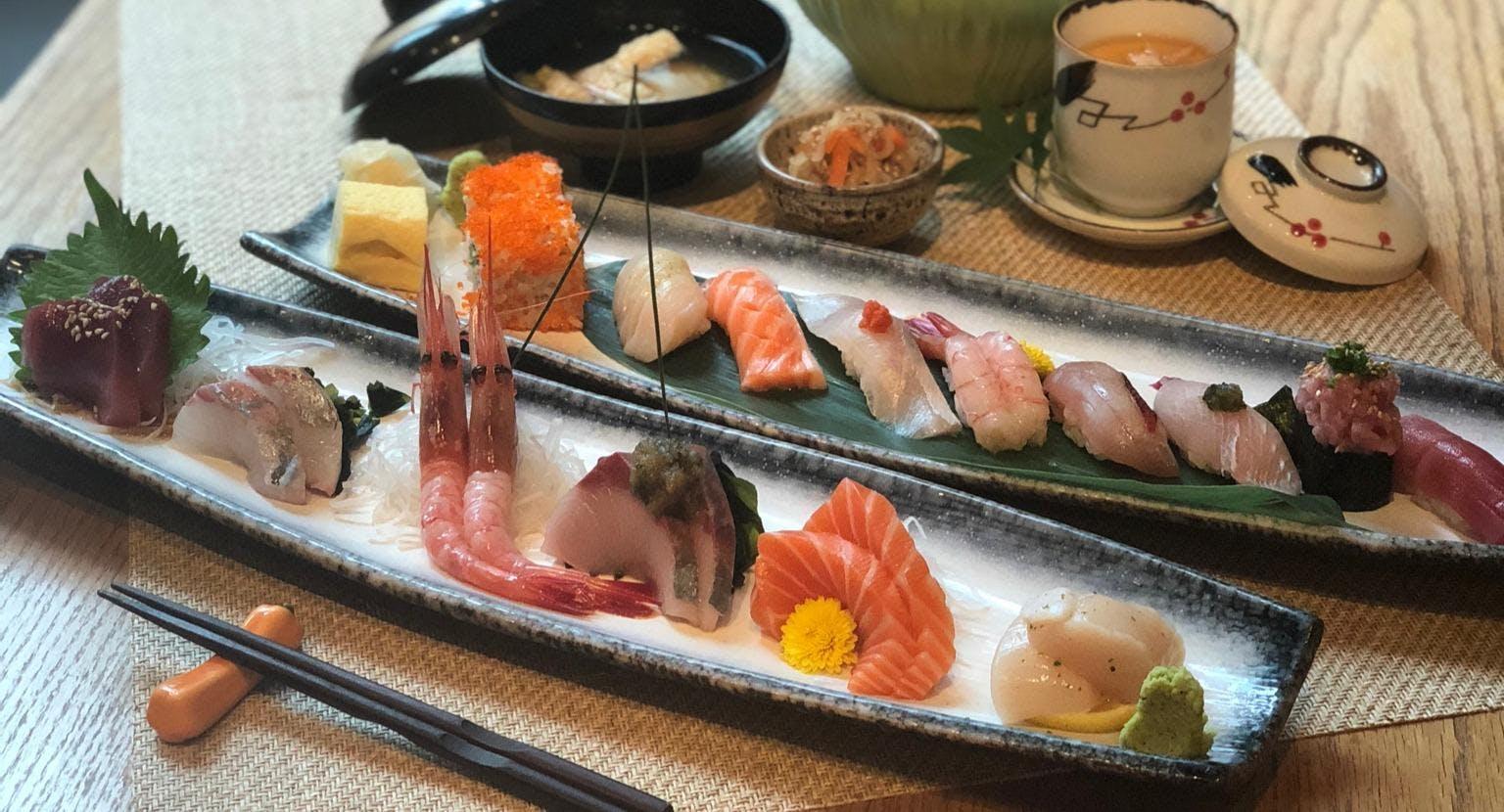 Kokoro Sushi 鮨心 Hong Kong image 2