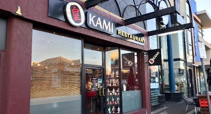 OKAMI - Caulfield