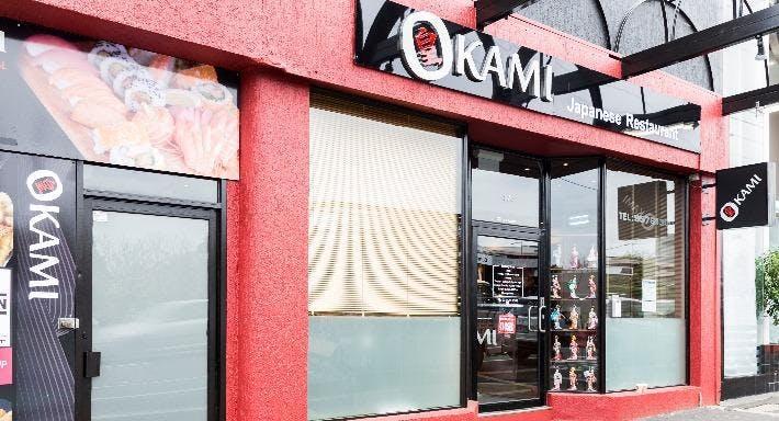 OKAMI - Caulfield Melbourne image 3