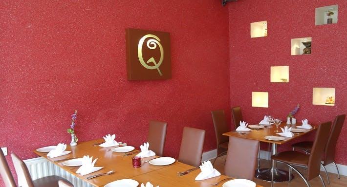 Qumins Indian Cuisine Oxford image 1