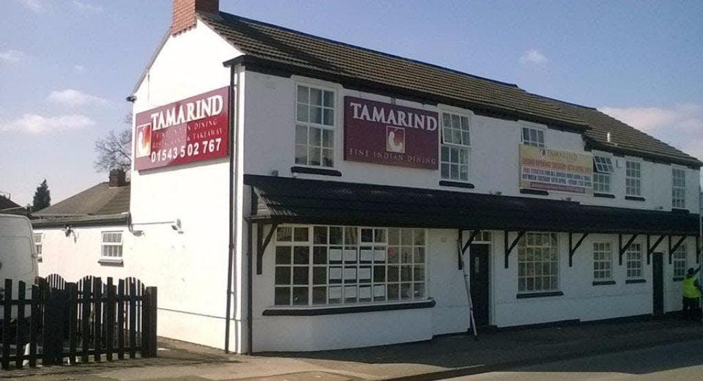 Tamarind - Cannock Cannock Chase image 1