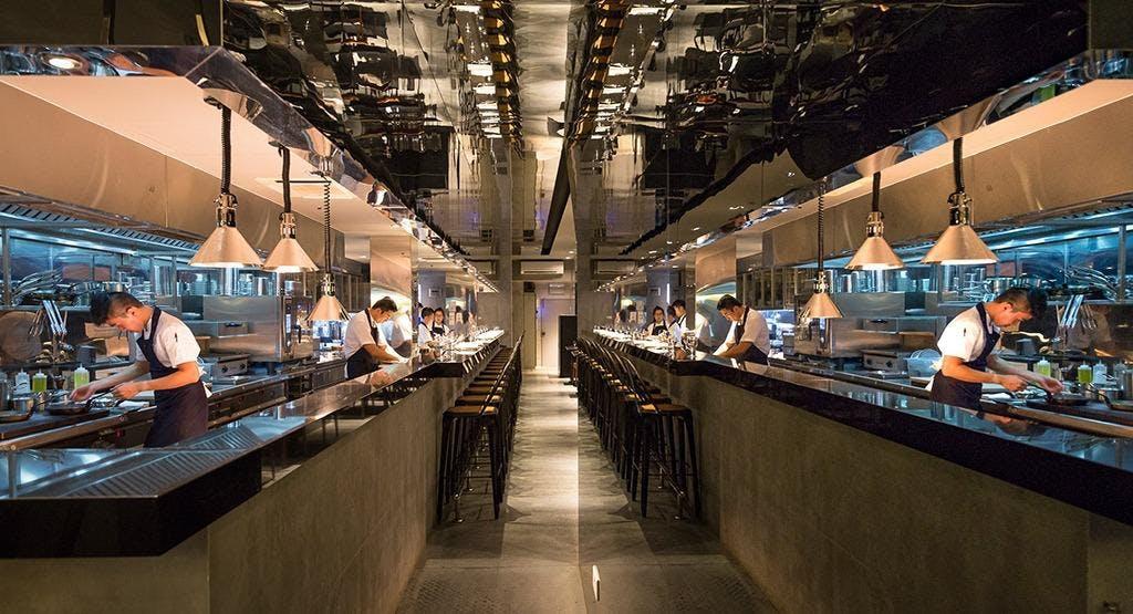 Meta Restaurant Singapore image 1