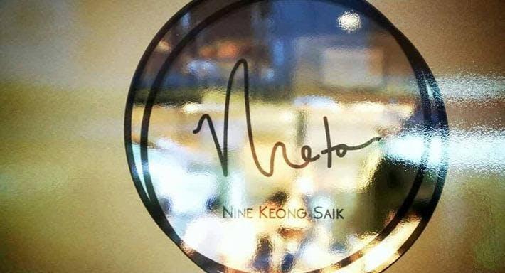Meta Restaurant Singapore image 6