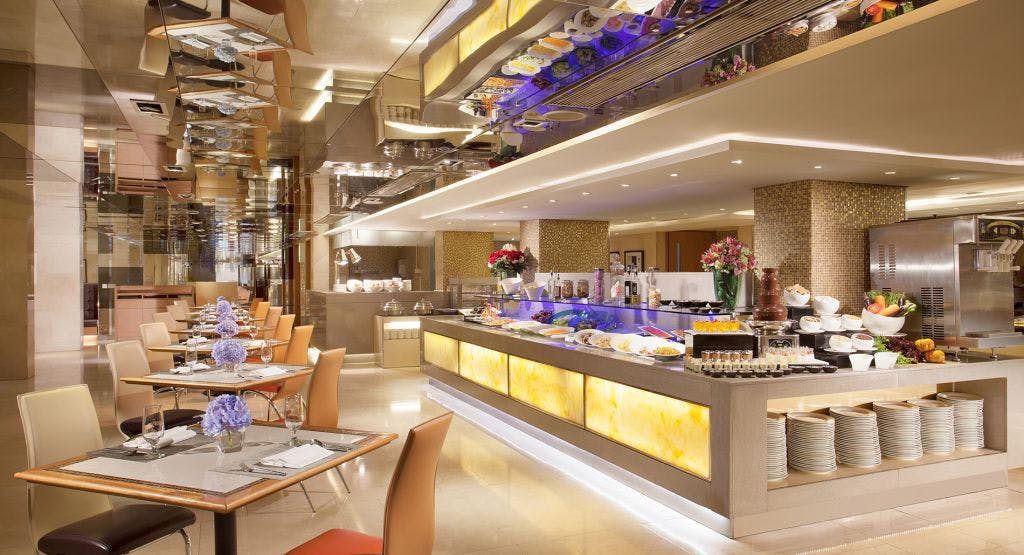 Park café - Park Hotel Hong Kong Hong Kong image 1