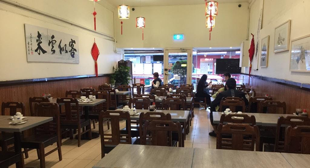 Ramen & Dumpling House Carnegie Melbourne image 1