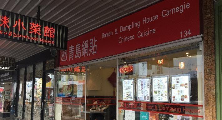 Ramen & Dumpling House Carnegie Melbourne image 2