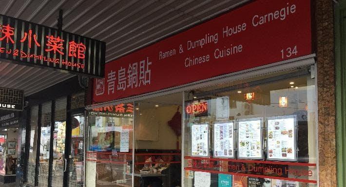 Ramen & Dumpling House Carnegie