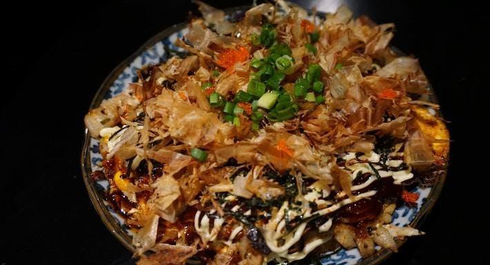 Samurai Okonomiyaki 武士御好味燒 Hong Kong image 3