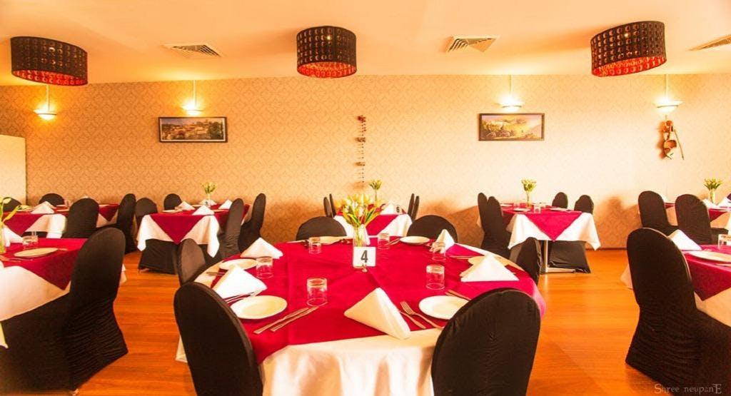 The Khukuri Nepalese Restaurant Perth image 1