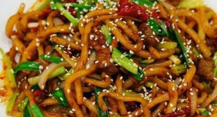 Tarim Uyghur Restaurant Den Haag image 3