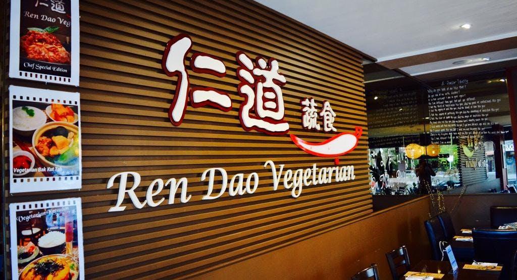 Ren Dao Vegetarian Melbourne image 1