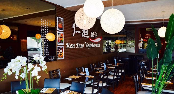 Ren Dao Vegetarian