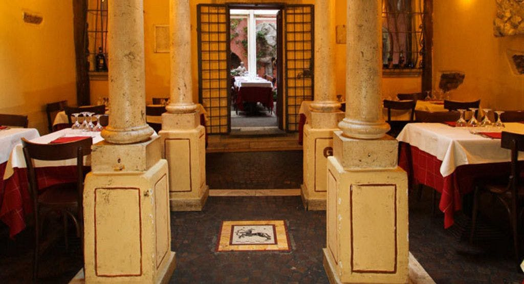 Il Giardino Romano