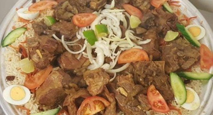 Balkh Restaurant Southampton image 4