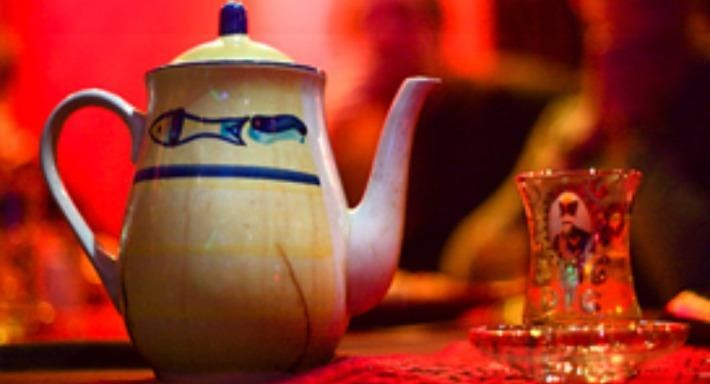 Balkh Restaurant Southampton image 2