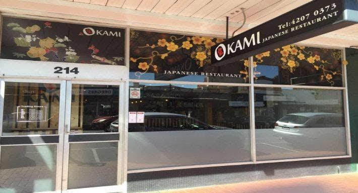 Okami - Geelong