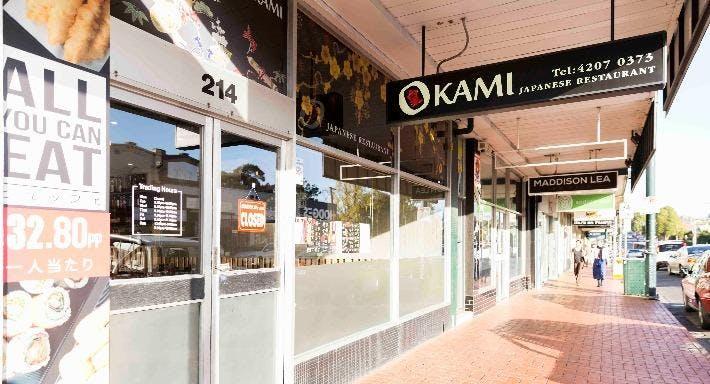 Okami - Geelong Geelong image 3