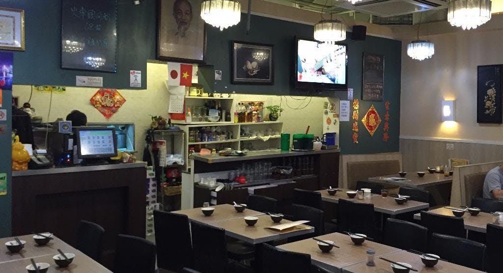 Cafe Hue Vietnamese Restaurant 華順越南餐廳 Hong Kong image 1