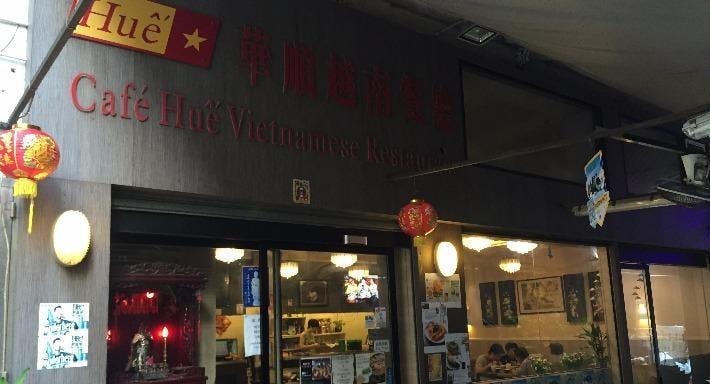 Cafe Hue Vietnamese Restaurant 華順越南餐廳 Hong Kong image 3