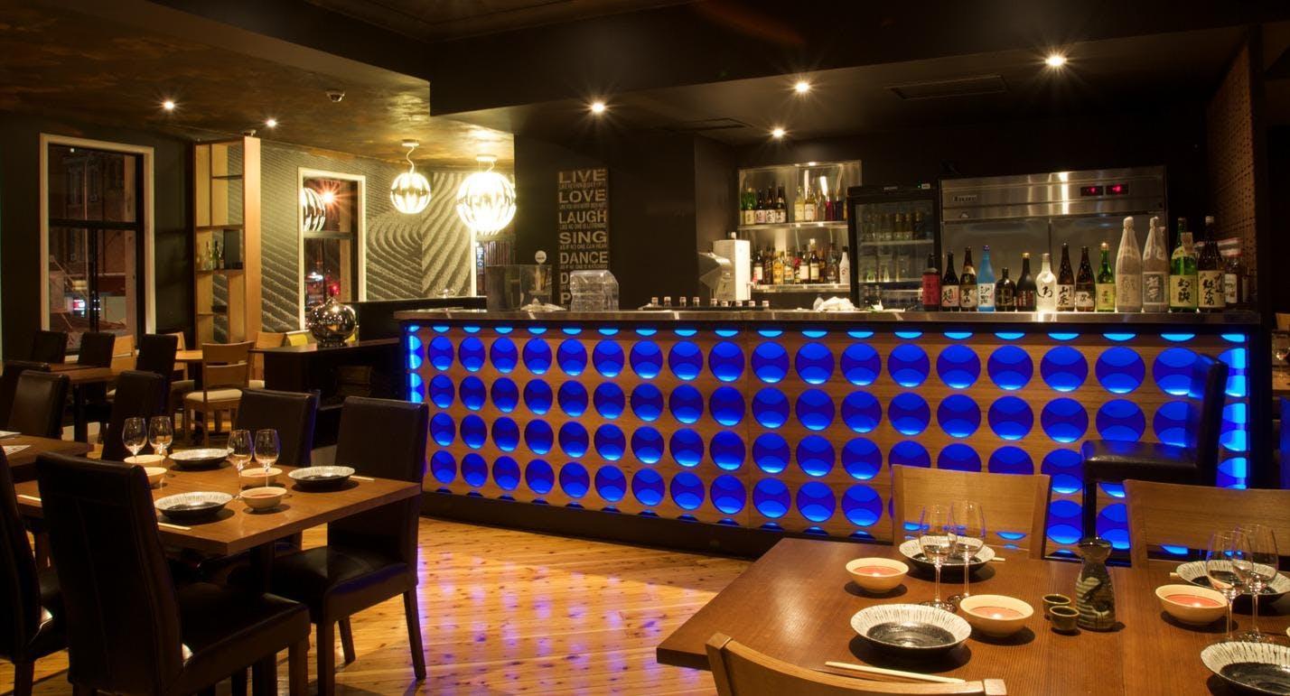 Kura Kura Japanese Dining Sydney image 1